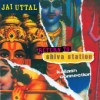 Jai Uttal's Latest Release Goes Back to the Future to Show a Gentler Side of Jai (Review, New CD)