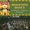 Bring Jai Uttal Into Your Living Room to Awaken Bhakti (Scholarship Available – Deets Here)